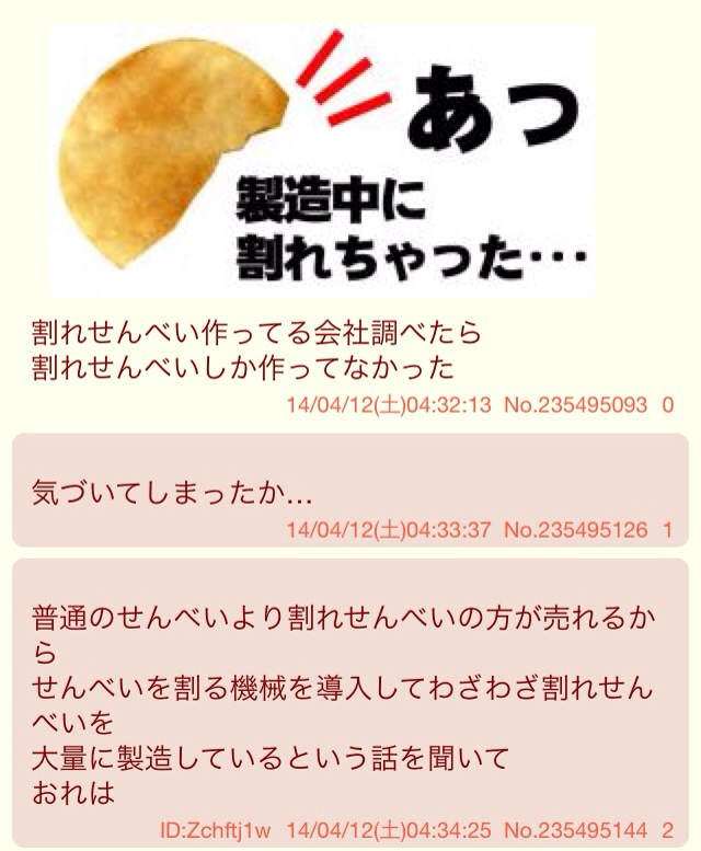 tumblr_n414ooSuxR1txo89ro1_1280