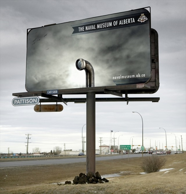 Billboard_Ad004