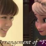 「アナと雪の女王」の髪型に挑戦 エルサ風&アナ風のヘアアレンジ